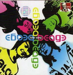 beage-cover-album-love-song