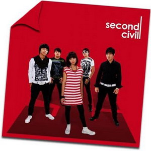 second-civil-cover-album-second-civil