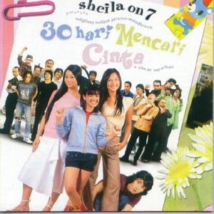 Sheila On 7 Ost 30 Hari